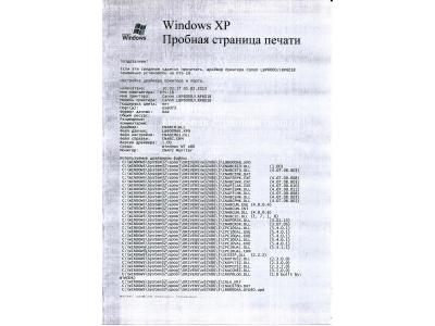 Устранение фона в картриджах HP 35A/36